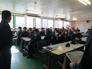 1月21日に5S活動キックオフ集会を行いました。